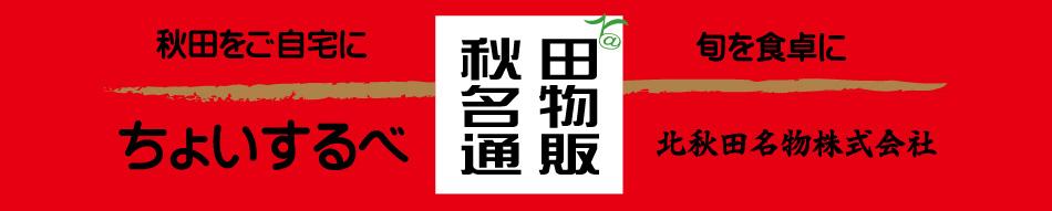top_kanban_new4_wide950